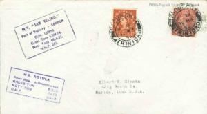 Trinidad Great Britain 1/2d QEII and 1d KGVI 1955 Paquebot, Trinidad Hosking ...