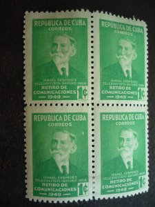Stamps - Cuba - Scott# 438-440 - Mint Hinged Set of 3 Stamps in Blocks of 4