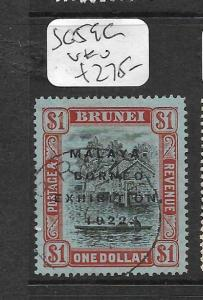 BRUNEI (PP2603B)  MBE $1.00  SG 59C  VFU