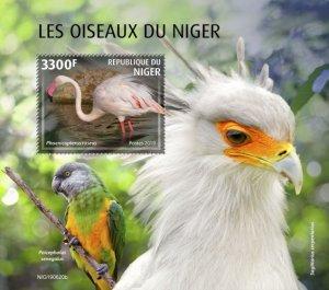 NIGER - 2019 - Birds of Niger - Perf Souv Sheet - MNH