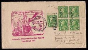 US SCOTT 632 COVER 2 VERT. PAIRS,ONE SGL. PORT OF ALBANY NY CACHET JUN 07,1932