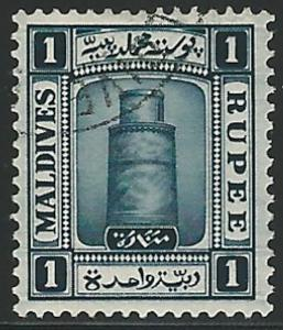 Maldive Islands, 1933, Scott #19, 1r blue black, used, V.F.