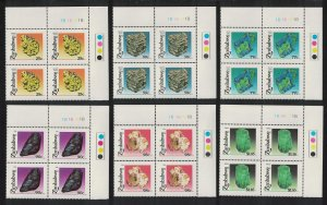 Zimbabwe Minerals 6v Corner Blocks of 4 Traffic Lights SG#844-849 CV£60+