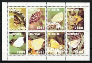 Tatarstan, R9-R16 Russian Local. Butterflies sheet of 6. *