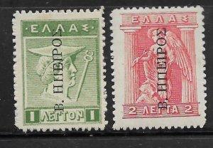 EPIRUS, N23-N24 ,HINGED, REG. ISSUE OF GRACE 1911-13 OVPTD