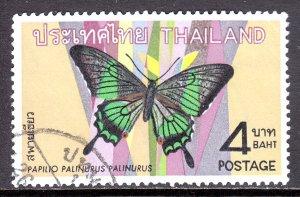 Thailand - Scott #512 - Used - SCV $12