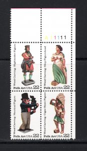 US #2243a,  Plate # Block, VF, MNH, Woodcarved Figurines, CV $3.75 ..... 6785907