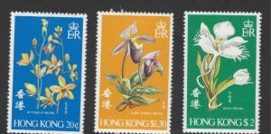Hong Kong Complete set Butter Cup Orchid set