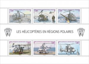 Scott #480  Helicopters S/S MNH