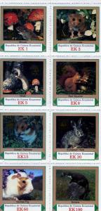 Equatorial Guinea 1978 Rodent OVPT WWF Sheet (8) Perforated mnh.vf