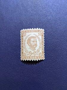 Montenegro 6 VFNH, CV $320