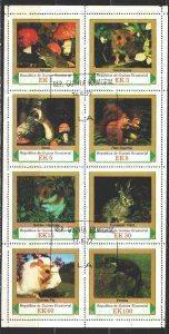 Equatorial Guinea. 1977. Rodents, mushrooms. USED.