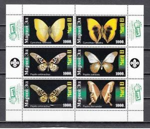 Marij El, 9-14 Russian Local. Butterflies sheet of 6. Asia `97 & Scout logo.