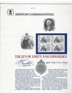 Souvenir Page - Treaty of Amity & Commerce #2036  #SP608