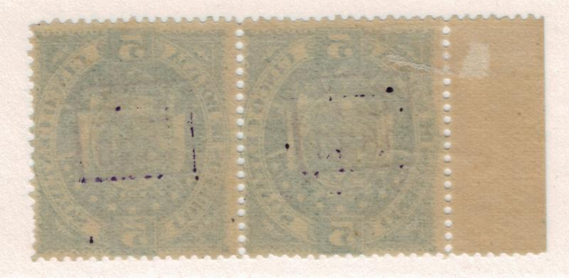 Bolivia Stamp Scott #55 Pair, Mint, One Never Hinged - Free U.S. Shipping, Fr...