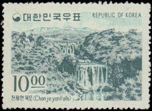 1964 Korea #434-443, Complete Set(10), Never Hinged