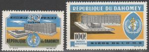 Dahomey #221, C32 MNH VF CV $2.50 (SU2044)