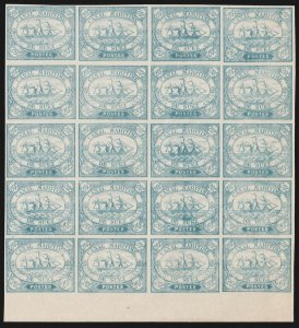 EGYPT Suez Canal Company : 1868 Ship 20c MNH ** block. Genuine with CERTIFICATE.