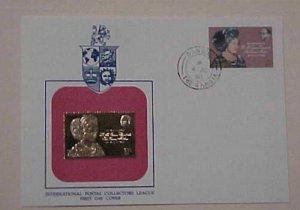 GAMBIA DIFF. FDC GOLD FOIL  1980 QUEEN ELIZABETH II CACHET UNADDRESSED