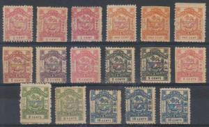 BC NORTH BORNEO 1887-92 COAT OF ARMS Sc 35-43 FULL SET 17 FORGERIES PERF 11 1/2