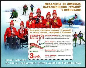 HERRICKSTAMP NEW ISSUES BELARUS PyeongChang 2018 Paralympics S/S