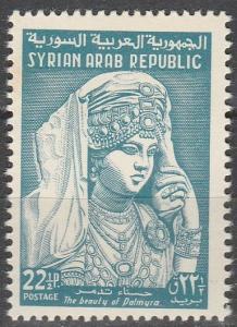 Syria #436 MNH F-VF  (SU6949)