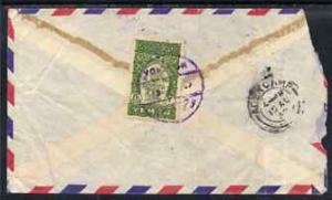 Yemen 1952 airmail cover to Aden bearing 6b adhesive with...