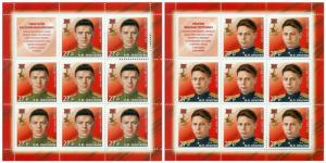 Russia 2018 Sheets Heroes of WW-2 Counterintelligence,SMERSH,VF MNH**