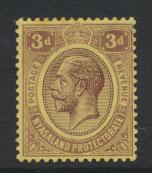 Nyasaland SG 105    Mint Hinged