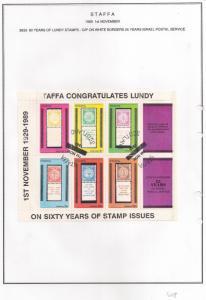 SCOTLAND - STAFFA - 1989 - Staffa Congratulates Lundy - Perf 8v Sheet - ULH