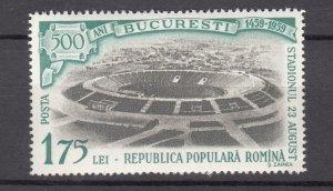 J27571 1959 romania hv of set mh #1286 sports
