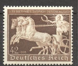 Third Reich 1940 Brown Ribbon MNH, no faults, superb