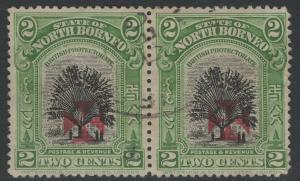 NORTH BORNEO SG203a 1914 2c GREEN p141½-15 USED PAIR