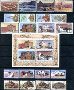SOUTH WEST AFRICA Sc#471/613 1981-1989 Years Near Complete OG Mint NH