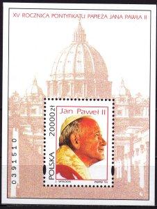 Poland. 1993. bl123. Pope paul 2. MNH.