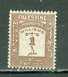 PALESTINE 1928 BRITISH OCCUPATION #J12 PERF. 14....MNH