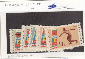 J26276  jlstamps 1963 bulgaria set mnh #1284-8 sports