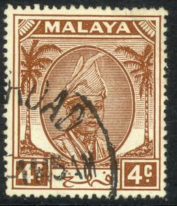 MALAYA PAHANG 1950 4c Sultan Abu Baker Portrait  Issue Sc 53 VFU