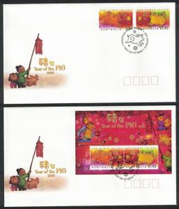 Christmas Is. Chinese New Year 'Year of the Pig' issue 2007 2v+MS FDC