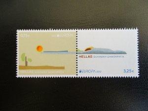 Greece #2537 Mint Never Hinged (M7O4) - Stamp Lives Matter! 2