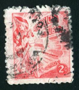 CUBA #421, USED - 1948 - CUBA020
