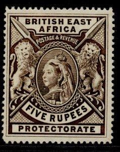 BRITISH EAST AFRICA QV SG96, 5r deep sepia, M MINT. Cat £450.