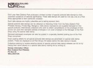New Zealand 55c Elizabeth II Pictorial Date Stamp Fuschia Postcard unused VGC