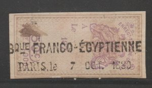 France and Colonies revenue Fiscal stamp 11-9-20 EGYPT Bank Cancel