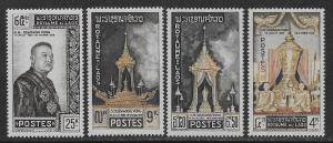 LAOS SC#  66-69   FVF/MOG 1961