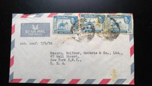 """VERY RARE IRAQ 1956 KING FAISAL II """"SHORT LIVED RULE"""" COVER TO USA UNIQUE DESTIN"""