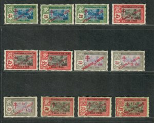 Fr. India Sc#198-209 M/H/VF, Cv. $24.50