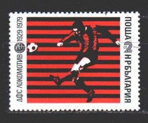 Bulgaria. 1979. 2822. 50 years to the club Lokomotiv. USED.