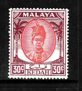 Malaya-Kedah-SC#75 unused NH-30 plum & rose red-Sultan-defin