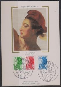 France. 1984 Maxim Card. Fine Used